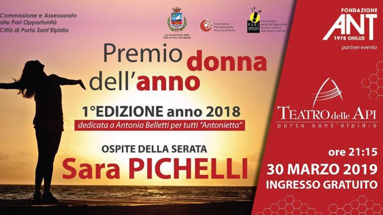 Porto Sant'Elpidio: Premio alla DONNA dell'anno 2018